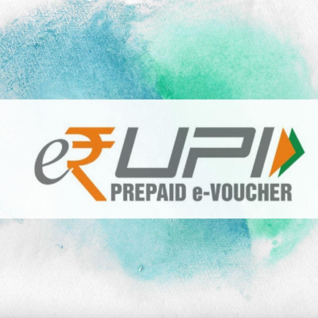 eRupi digital voucher currency